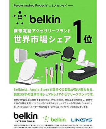 Belkin USB-C to Lightning Cable 4ft Fast Charging iPhone USB-C Cable for iPhone 11 11 Pro 11 Pro Max XS XS Max XR X MacBook iPad and More Apple MFi-Certified White F8J239bt04-WHT